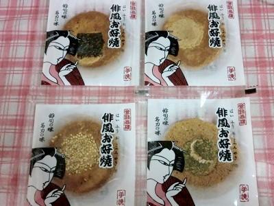 平木製菓 伊賀上野で育った本格手焼き菓子