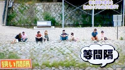 京都市鴨川カップルが座る間隔