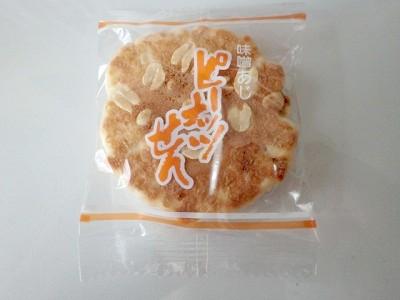 原山製菓 信州の味