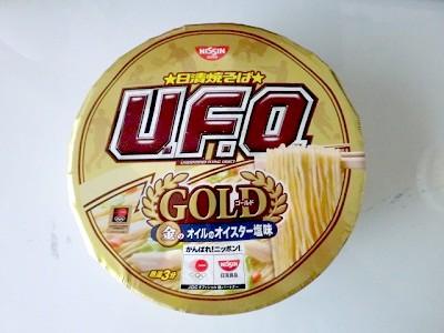 にっしんカップヌードル ゴールド 金のゴマ入りチキンソルト