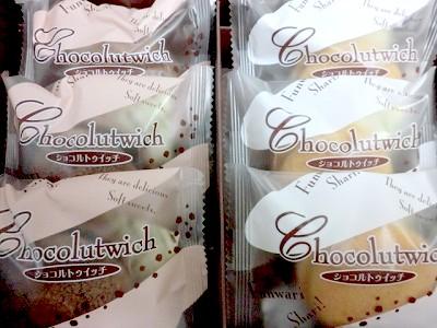 ショコルトゥイッチ-2