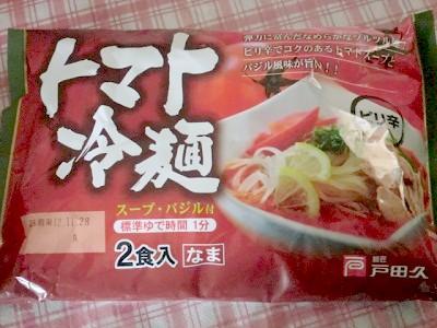 戸田久トマト冷麺