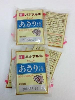 生みそタイプ8食入り105円
