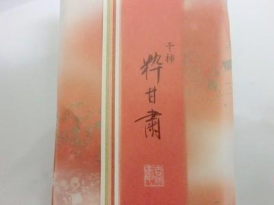 柿を使った和菓子