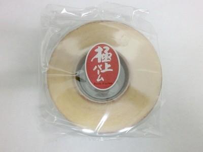 群馬県桐生市洋菓子モンシェリー