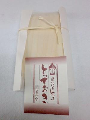 大阪和菓子高山堂浪花きんつばとっておき