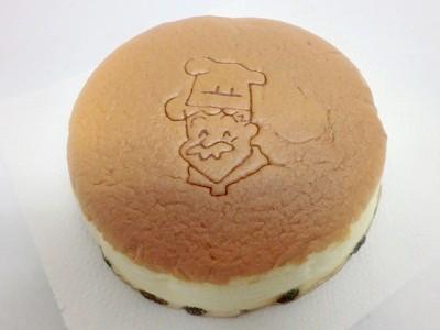 大阪みやげ手作りふわふわのチーズケーキ