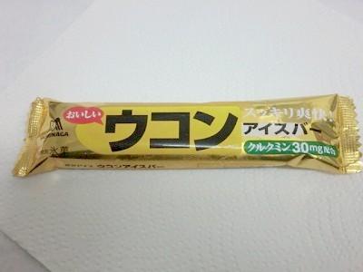 クルクミン30mg配合ウコンアイスバー森永製菓