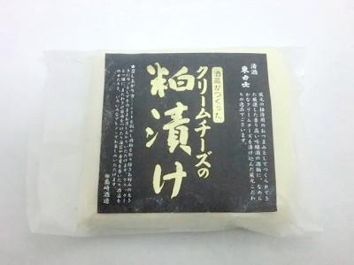 島崎酒造酒の肴クリームチーズの粕漬け