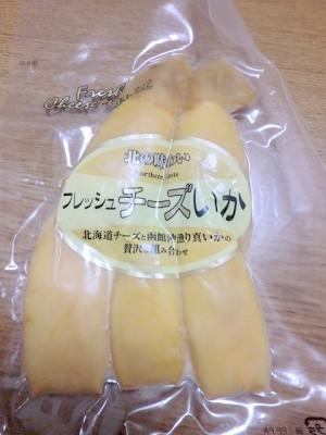函館土産フレッシュチーズいか酒のアテ
