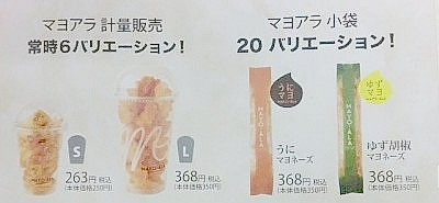 大阪土産おかき