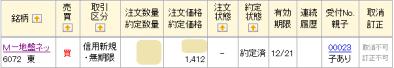 6072_yakujo.png