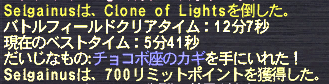 20120427_02.png