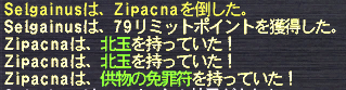 20120509_01.png