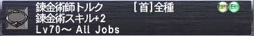 20120509_02.png