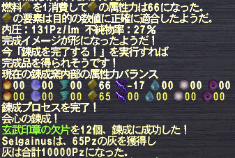 20120511_02.png
