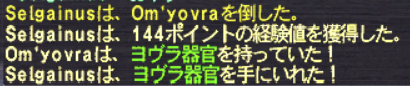 20120513_01.png