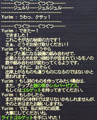 20120513_04.png