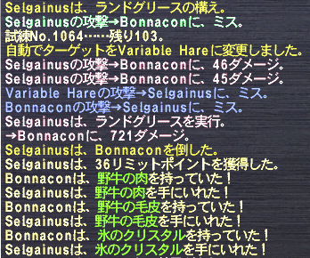 20120520_01.png