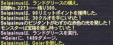 20120527_03.png