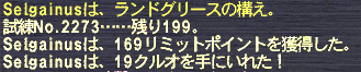 20120527_04.png