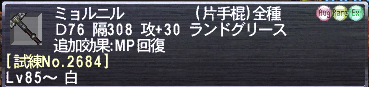 20120528_01.png