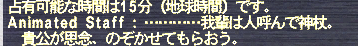 20120529_01.png