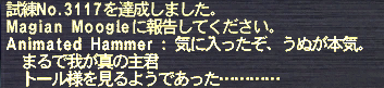 20120530_01.png