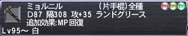20120530_02.png