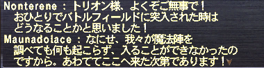 20120616_10.png