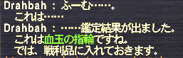 20120625_03.png