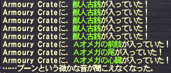 20120627_01.png