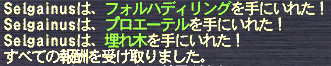 20120704_01.png