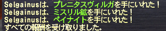 20120704_02.png