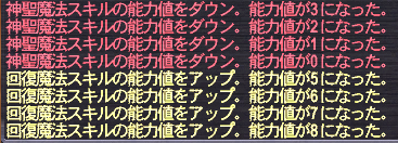20120707_02.png