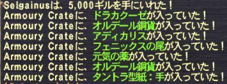 20120713_01.jpg