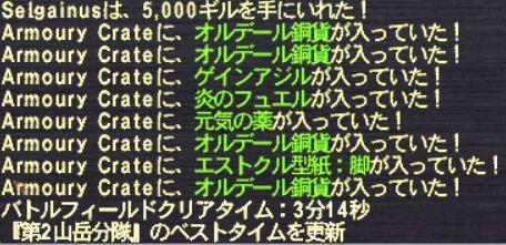 20120713_02.jpg