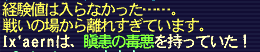 20120714_02.png