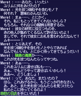 20120714_03.png