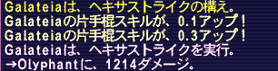 20120716_01.png