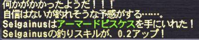 20120822_01.jpg