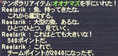 20120825_01.jpg