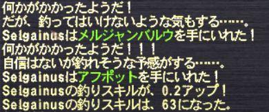 20120827_01.jpg