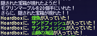 20120829_01.png