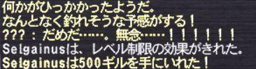 20120830_01.jpg