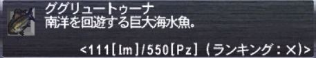 20120907_04.jpg