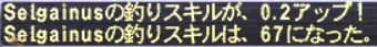 20120908_02.jpg