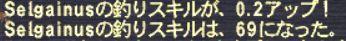 20120909_05.jpg