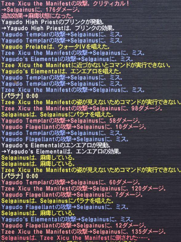 20120912_04.jpg