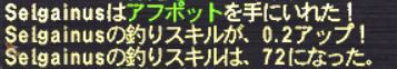 20120916_02.jpg